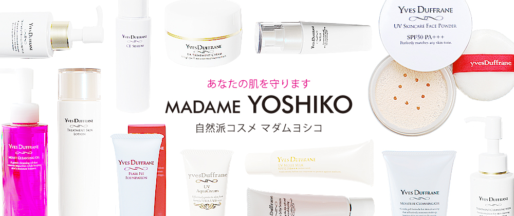 日本製・高品質・低価格